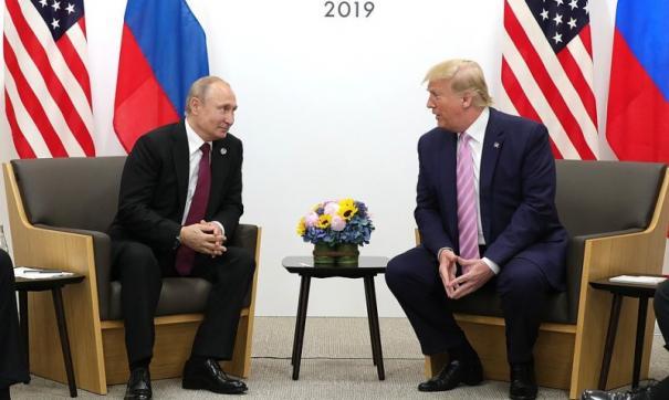 Встреча главы РФ Путина и президента США Дональда Трампа