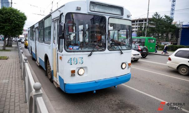 Екатеринбургский троллейбус