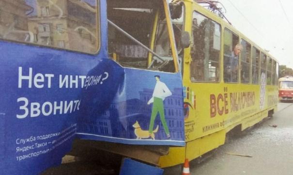 Столкновение трамваев