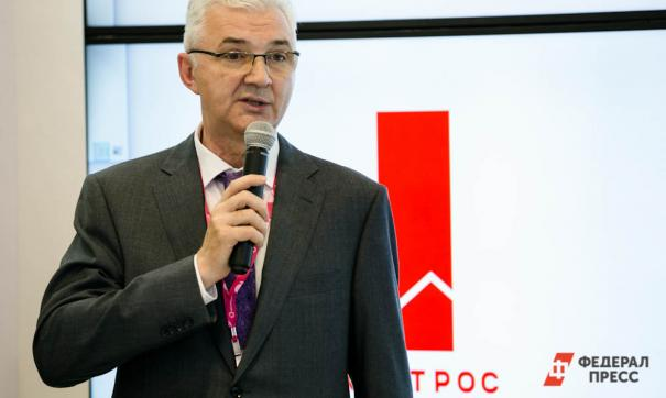 Александр Якоб