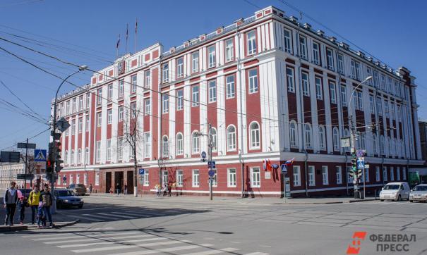 В Перми готовятся к отмене ЕНВД