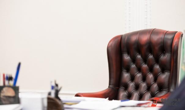 Пустое кресло