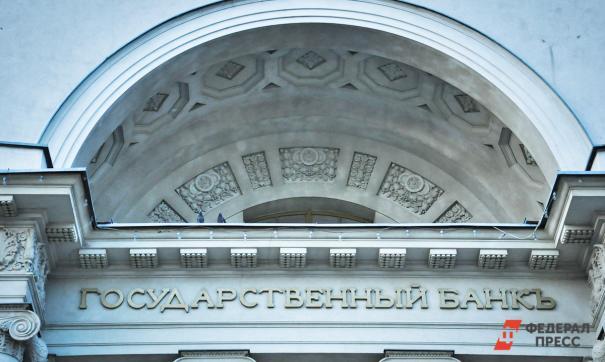 банкротство в нижегородской обл