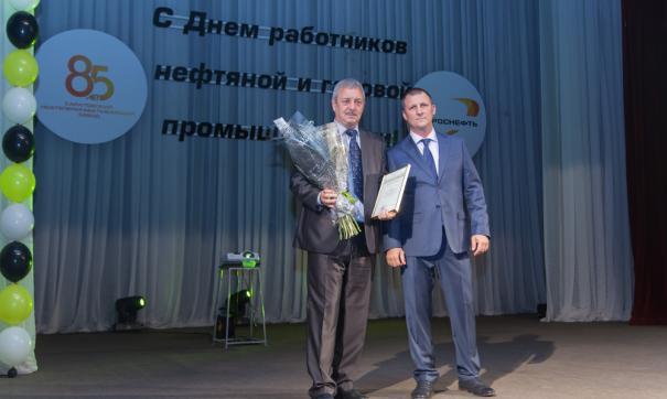 Лучшие работники Саратовского НПЗ получили отраслевые, региональные и профсоюзные награды