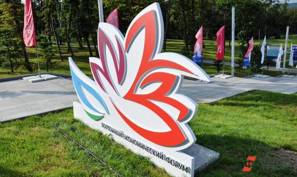 ВЭФ-2019 подтвердил свой международный статус
