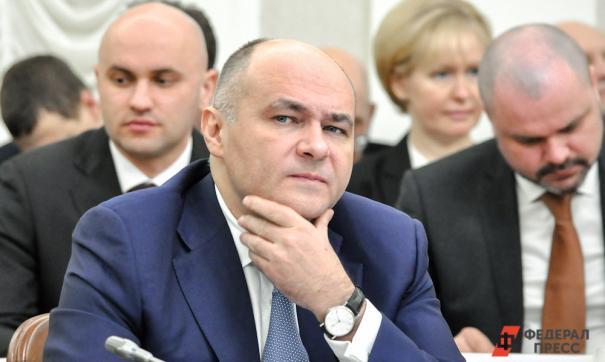 Горнин пообещал регионам деньги до 2022 года