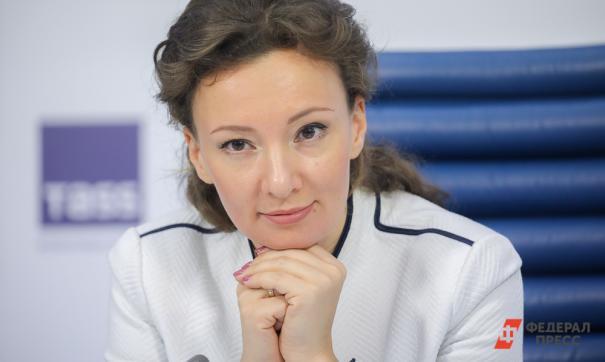 Кузнецова рассказала о судьбе вывезенных детей