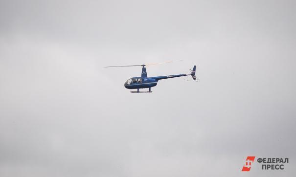 Вертолет должен был вернуться еще вчера