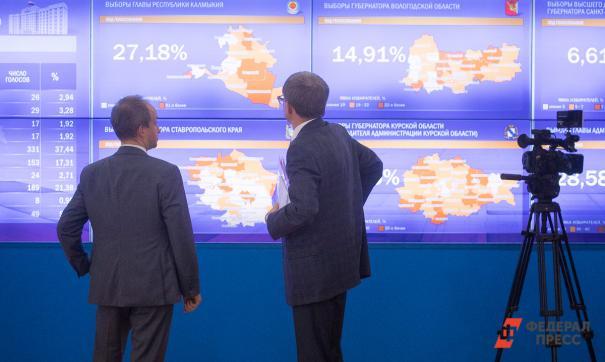 В России прошел единый день голосования