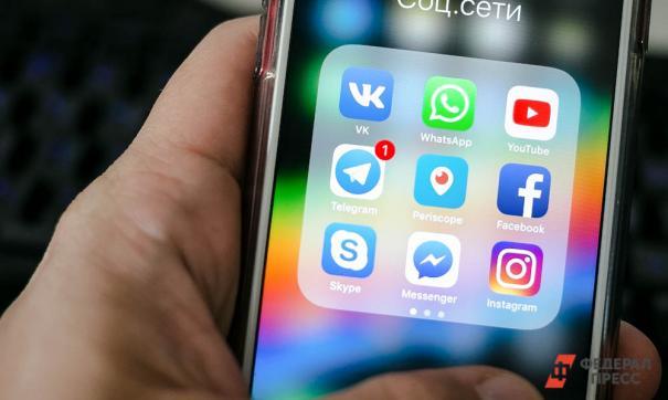 Соцсети должны будут соблюдать правила во время выборов