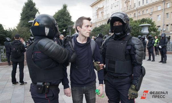 Акции протеста проходили в Москве с середины лета