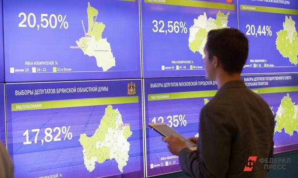 В Москве и Петербурге стартовала «Ночь выборов – 2019»