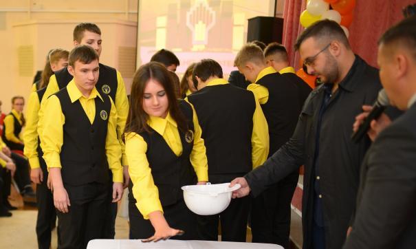 Школьников Нефтеюганска посвятили в ученики «Роснефть-класса»