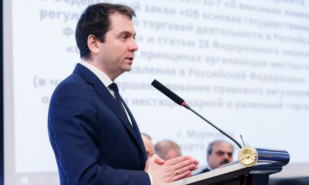 Сегодня состоялась инаугурация главы Мурманской области Андрея Чибиса