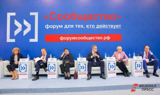 В ходе форума обсудят занятость населения на малых территориях
