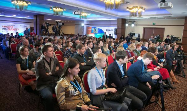 Медиафорум в Красноярске будет посвящен будущему региональной журналистики