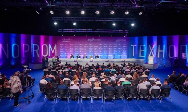 В Москве обсудили концепцию предстоящего «Технопрома»