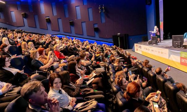 В Воронеже пройдет десятый региональный интернет-форум