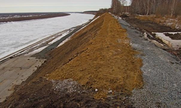 Городской администрации придется заплатить 500 тысяч рублей за нарушение правил утилизации биологических отходов