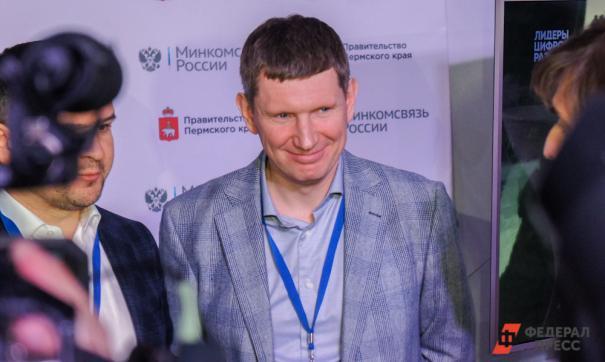 На заседании выступит и губернатор Прикамья Максим Решетников