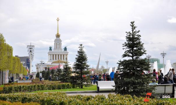 Проект «Россия – Моя история»