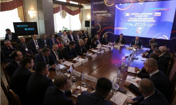На МРЭФ обсудили меры защиты и поддержки бизнеса