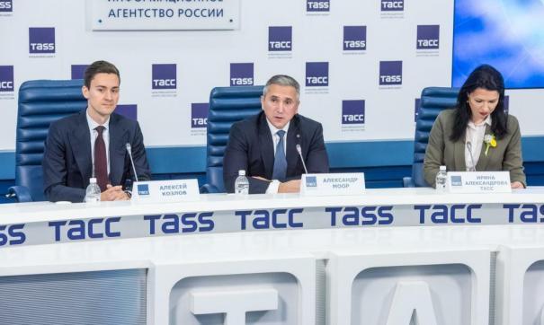 Губернатор Тюменской области Александр Моор принял участие в пресс-конференции ТАСС, прошедшей в Москве