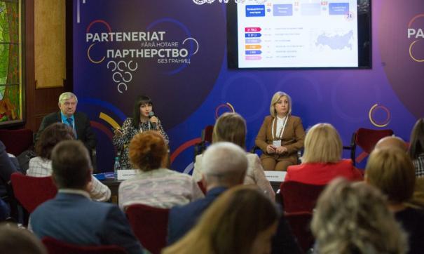 На полях МРЭФ обсудили развитие кластерной политики