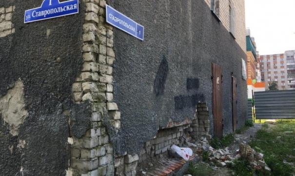Общагу на Ставропольской,1 оцепили
