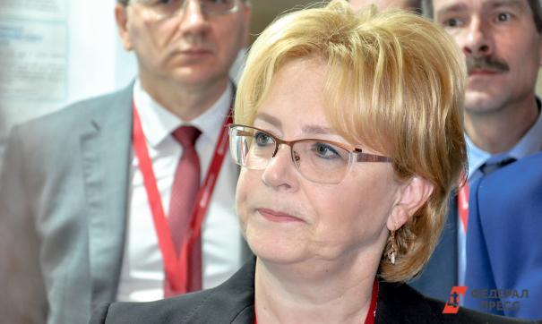 Скворцова заявила, что соответствующий законопроект разработал Минздрав