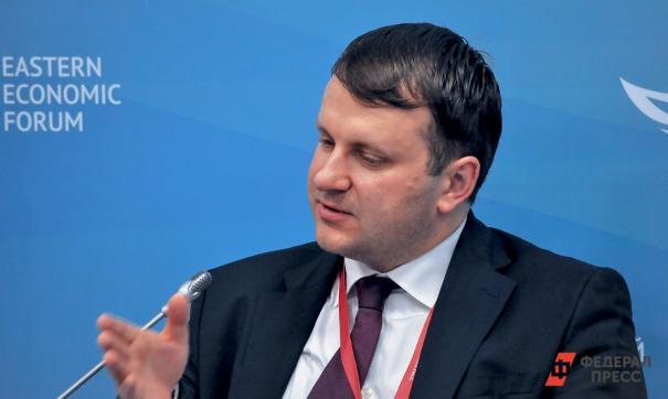 Орешкин заявил, что показатели взяты из указа президента и не могут изменяться