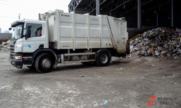 Не до конца понятно, как регионы собираются выполнять мусорную реформу и нацпроект «Экология»
