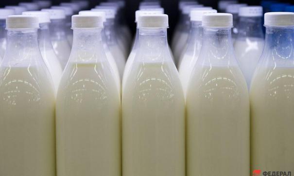 Молочная продукиця