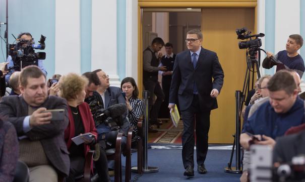 Алексей Текслер официально вступил в должность губернатора