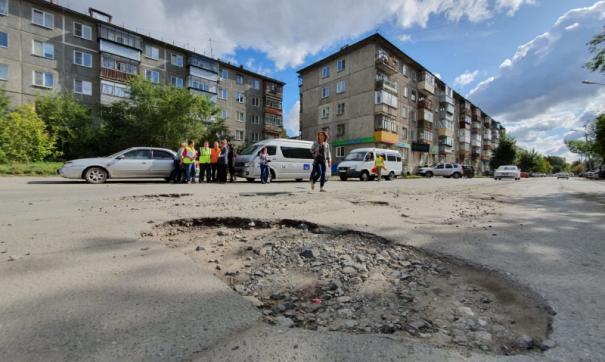 Общественники отмечают, что проблем в городе с дорогами еще очень много