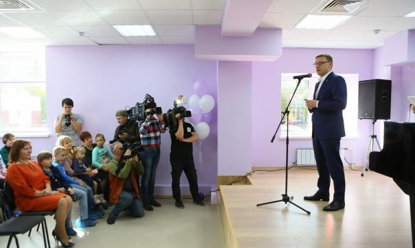 Алексей Текслер открыл новую школу искусств
