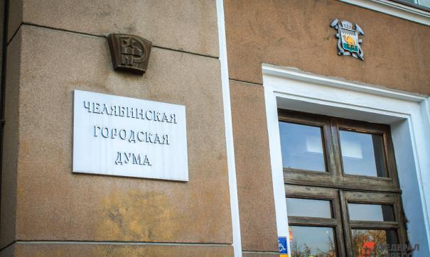 Председателя гордумы выберут 20 сентября