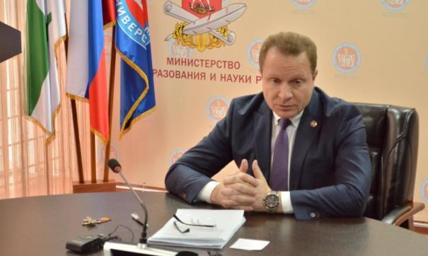 Ранее Прокофьева обвинили в плагиате при подготовке диссертации