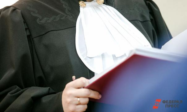 Обвиняемым заключено с прокурором досудебное соглашение о сотрудничестве