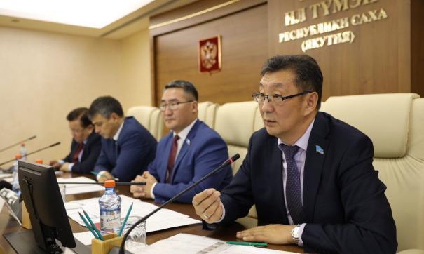 В обсуждении также участвовали народные депутаты и представители шести арктических районов Республики Саха (Якутии)
