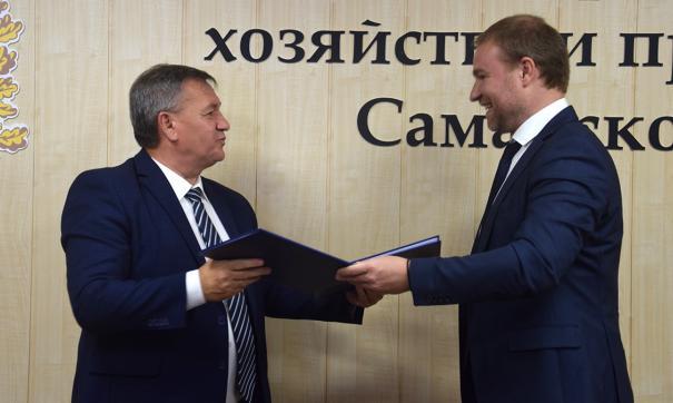 Минсельхоз Самарской области и «Агропарк – Самара» подписали соглашение о сотрудничестве