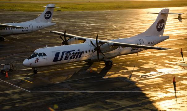 ООО «Юган-Юнион кард» требовала у авиакомпании 379 тысяч рублей