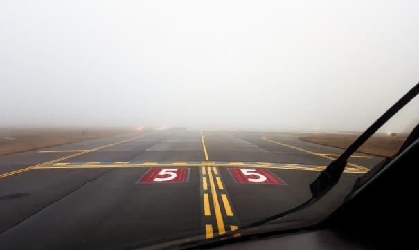 Сегодня утром из-за тумана в Салехарде не ходили паромы