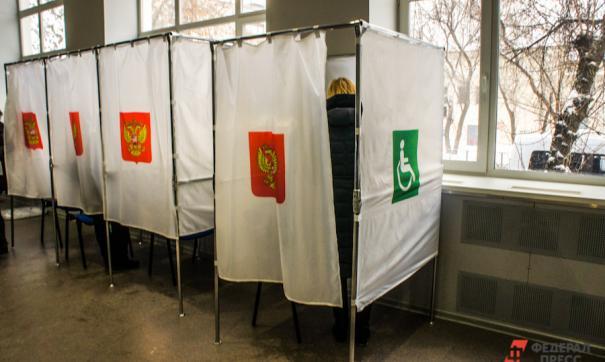 Выборы 8 сентября 2019 года.