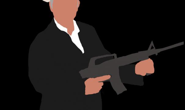 Траффик оружия.