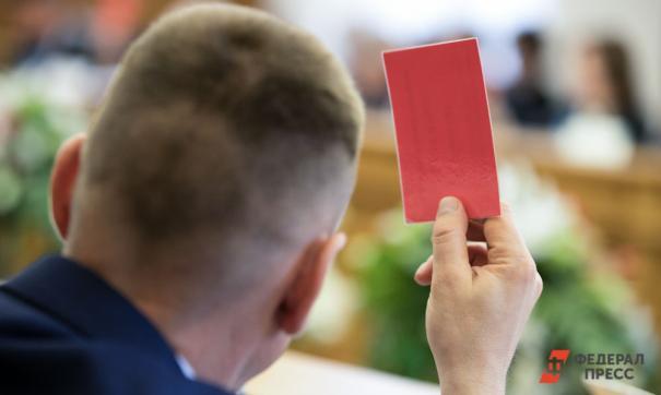 Довыборы в Госдуму на Среднем Урале станут всего лишь тренировкой