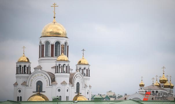 Священника екатеринбургского Храма-на-Крови могут признать банкротом