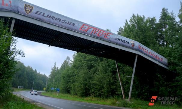 В Екатеринбурге до конца октября продлили экспертизу на земле, где хотят построить биатлонный центр