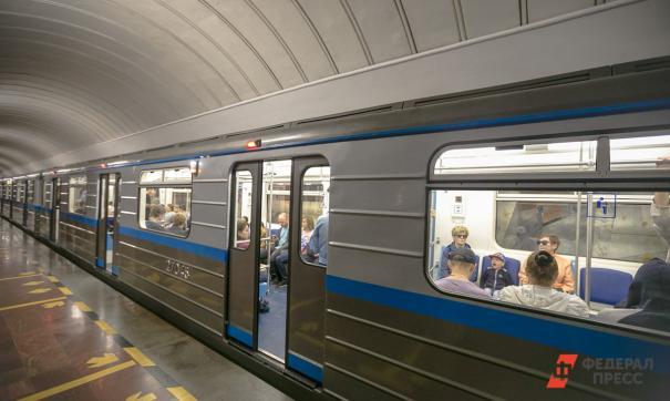В Екатеринбурге рассмотрят новый вариант третьей ветки метро