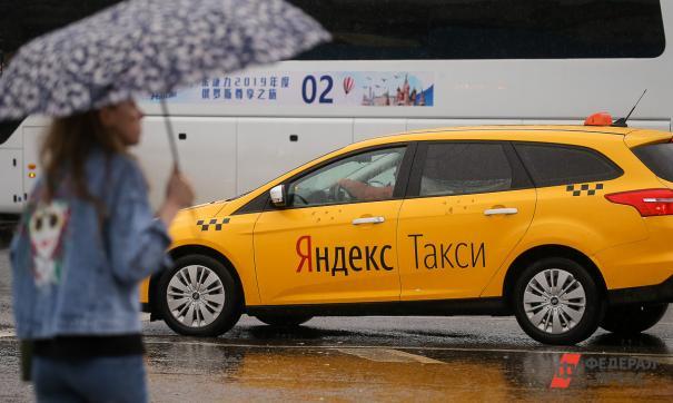 ФАС изучит рынок такси в больших городах перед решением по сделке «Яндекс.Такси» и «Везет»
